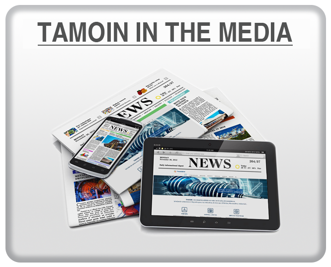 Tamoin in the media