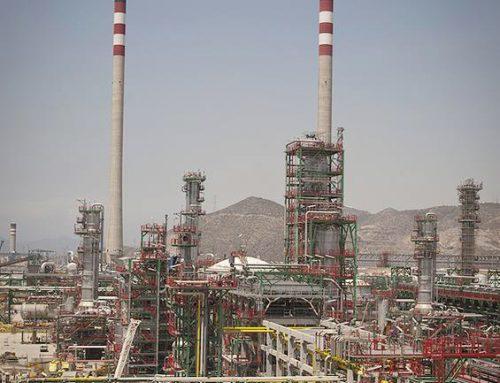 Repsol Química TARRAGONA – Spain